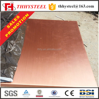 ali baba china cheap price TU0 copper charger sheet/copper plates wholesale