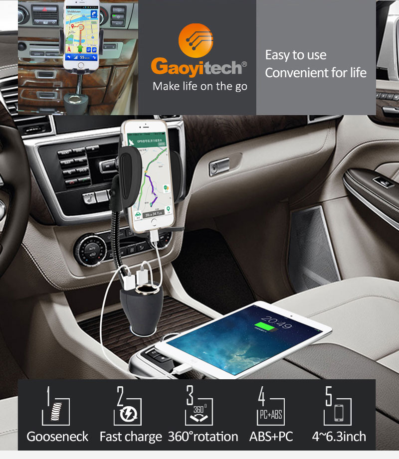 New in-car 2 USB smartphone charger holder with one socket HC44W