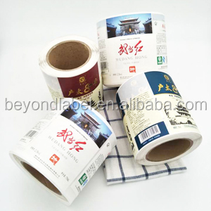 Circle Round Logo Printing Custom Roll Bottle Packaging Gold Foil Labels Sticker