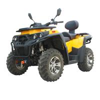 2017 Cheap Automatic 500CC ATV