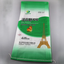 Color PP woven fertilizer packing bag 50kg for plant , agricultural , fruit