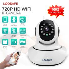 Good quality rmon cctv wifi p2p ip camera plug and play wireless wired ip camera