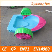 Best selling inflatable pool swimming hand paddle boat, water bike