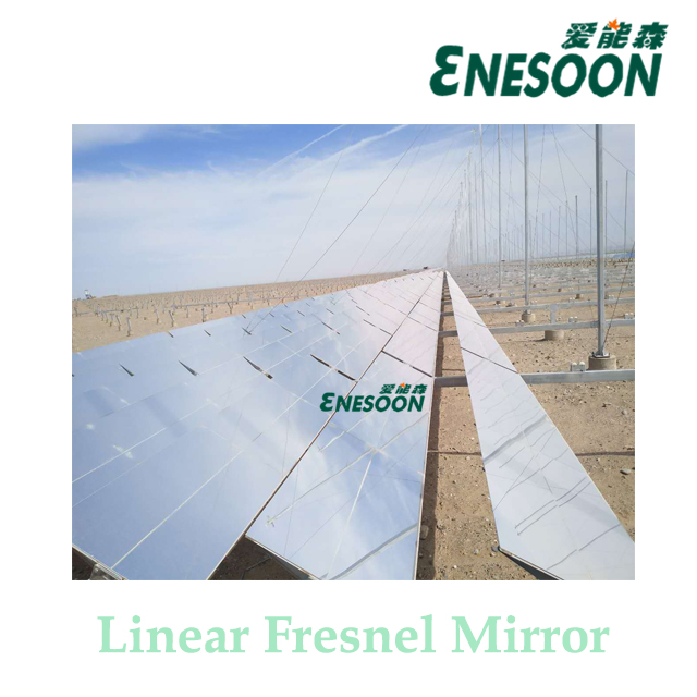 Linear Fresnel solar mirror,super refelctivity mirror for CSP solar energy systems