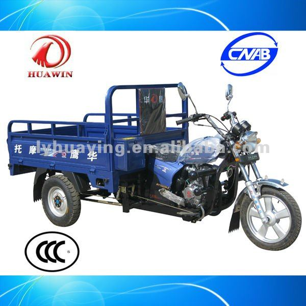 HY200ZH-FY-1 three wheel motor