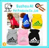 Pet Dog Cat Sweater Puppy T Shirt Warm Adidog Hooded Coat Clothes Apparel