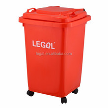 hospital creative trash bins,office hot sell container price,street waste trash bin