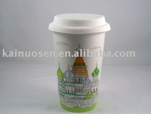 Porcelain eco mug with silicon lid-Bella House