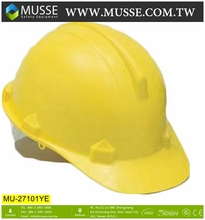 MU-27101 Awesome electrical safety helmet for wholesales