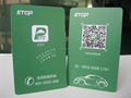 QR code printable Access Control NFC Card for parking lot