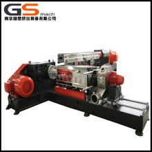 65/150 two stage extruder air Cooling Die Face Hot Cutting PE/ABS/pvc powder price of plastic extrusion machine