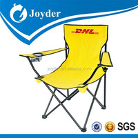Automatic unique beach relax lounge folding chair