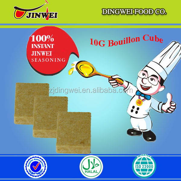 10g halal muslim chicken/beef/shrimp seasoning cubes