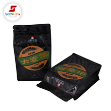 Best plastic bag supplies barley matcha tea packaging with eco friendly material