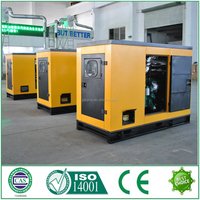 powerful silent 50KW diesel generator with low price machine manufacturers
