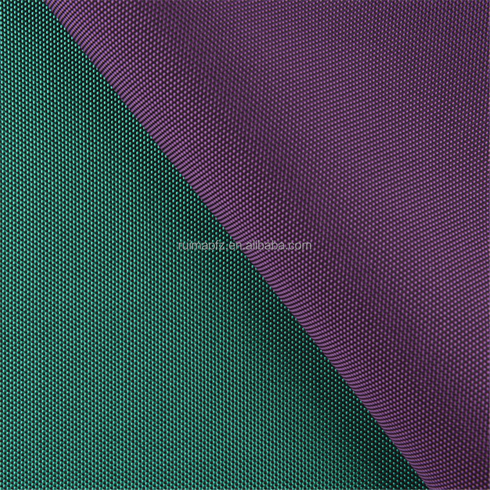 two-color jacqurad 1500D oxford fabric with PU coated polyester textile for bags