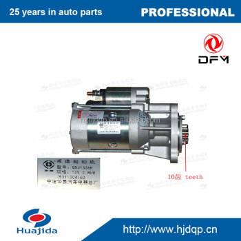 Auto Engine parts 5311304 12V 2.8KW Starter motor QDJ1336K prices