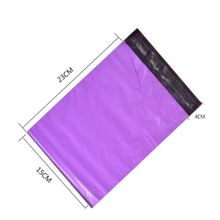 100 Pcs purple Plastic Postal Mailer Shipping Bag Strong Poly Self Adhesive Mailing ups plastic mail bags