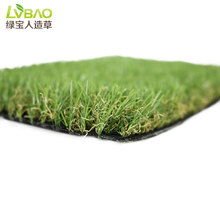 Eco-friendly families shock pad artificial grass for garden landscape