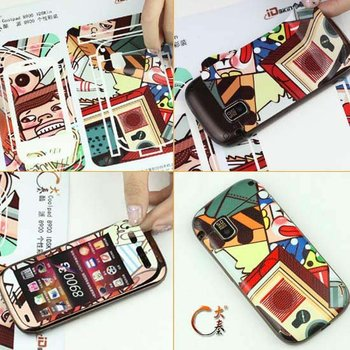 mobile phone skin software,cellphone skin making