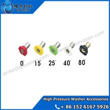 High Pressure Washing Center Car Water Nozzle