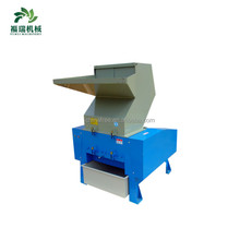 2018 Hot selling plastic shredder and crusher with low consumption