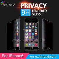 0.3MM anti spy privacy screen protector for iphone 6 privacy tempered glass screen protector