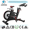 Hot Sales Exercise Bike/Recumbent Bike