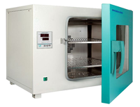 HAS-T200 Medical & Lab Hot Air Sterilizer/high tempure autoclave with cheap price