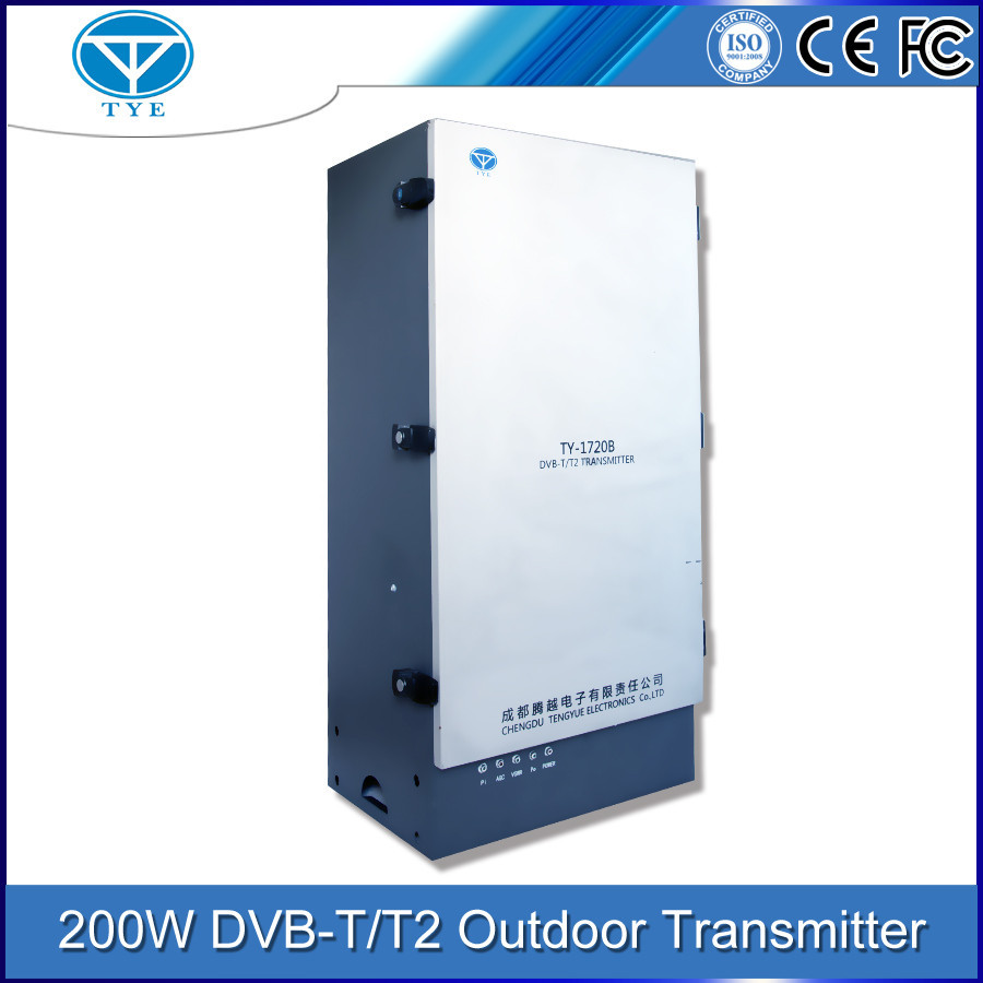 TY-1720B digital tv broadcasting equipment 200w outdoor u band terrestrial transmission system