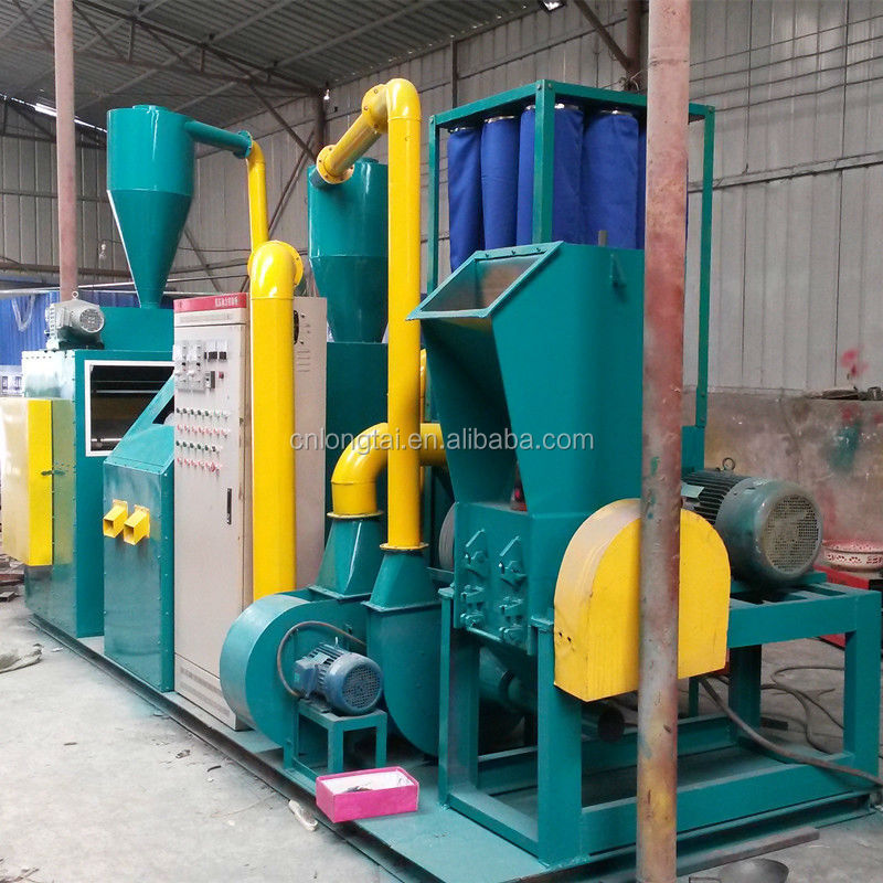 High separate rate telecommunication cable recycling machine