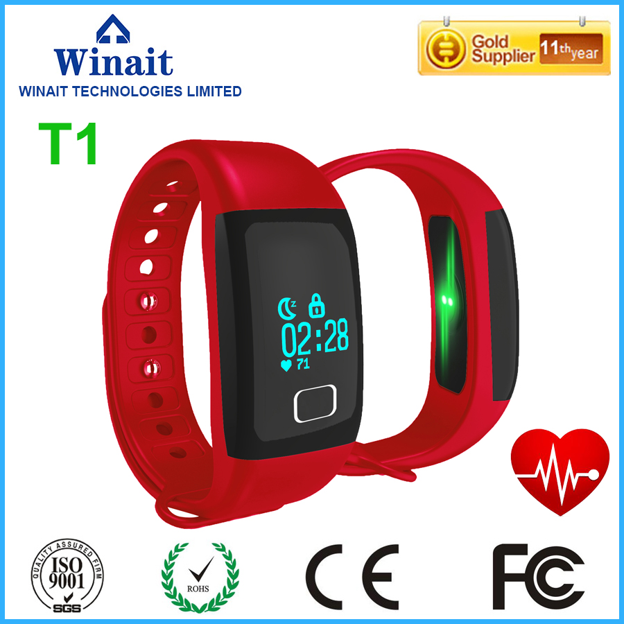 Remote control camera, mobile phone anti loss, Fashion Bracelet