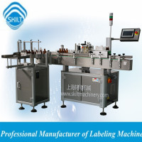 Skilt-- Hairspray bottle sticker labeling machine 0086-18917387699