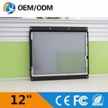 "12"" High brightness easy touch LCD Monitor made in china"