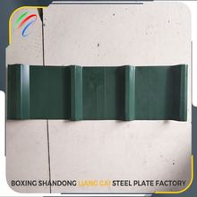 Soundproof ppgi coil roofing color steel sheet