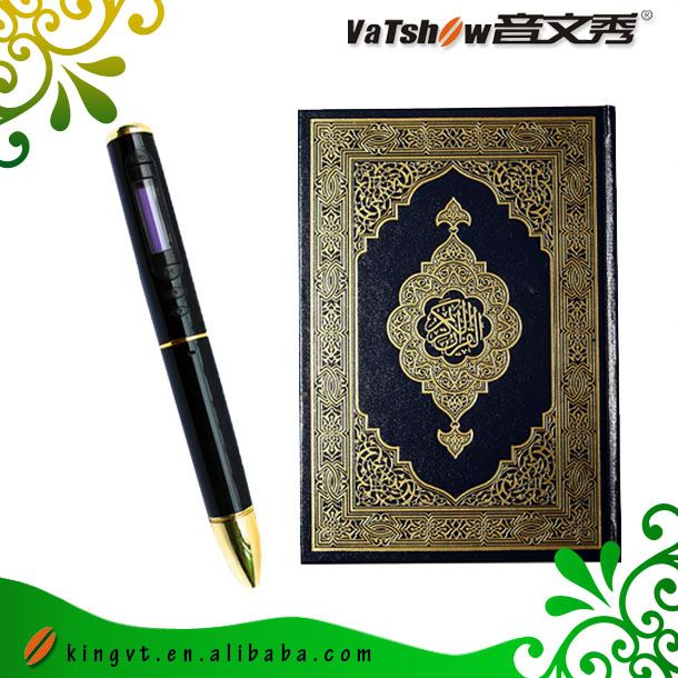 2013 digital quran with urdu/hebrew translation from china