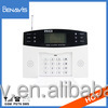 2017 fire alarm calling home security wireless gsm alarm system