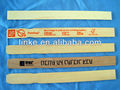 Wooden Paddle sticks-direct manufacturer