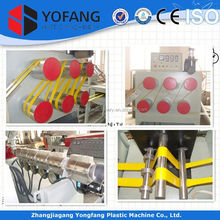 single screw pet packing strips extruder line pet straps making machine