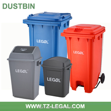 Plastic foot pedal bin, plastic pedal waste bin, plastic pedal waste container with wheel