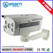 front- end video download, support motion detecting and the I/O alarmHD 1080P synology compatible ip camera BS-IP72