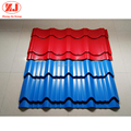China Best color coated corrugated steel roofing sheet for antique tile roof