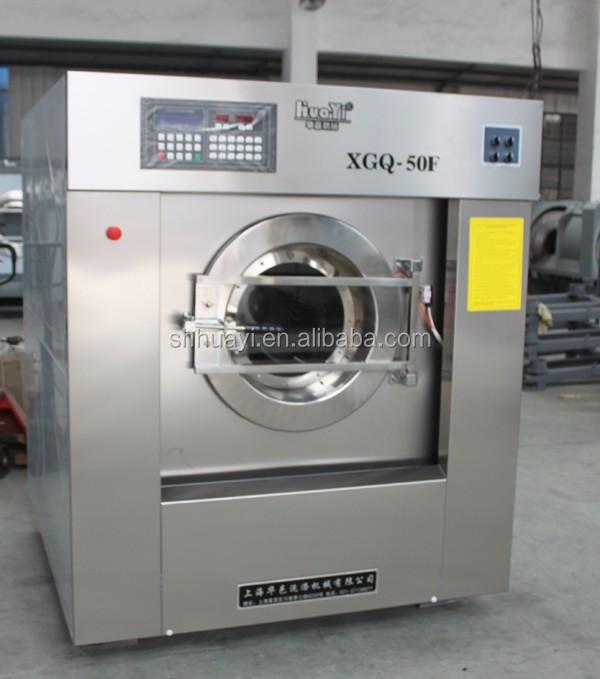 Laundry Extractor Machine ~ Hospital laundry washing machine washer extractor
