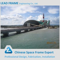 Prefabricated steel building Space Frame Structure coal power plant for sale