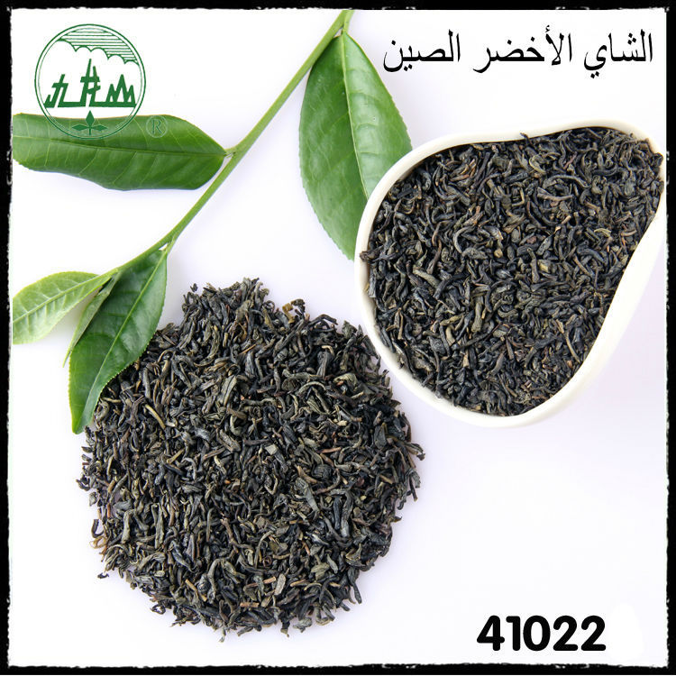 Factory Directly Provide Great Taste No Pollution Pollen Green Tea