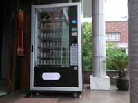 Soft Drink/Energy drink/Juice Can Bottle Beverage Snack Vending Machine LV-205L-610