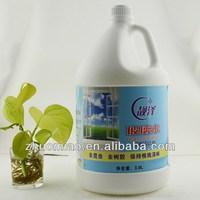 Designer branded household washing powder in chemical