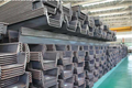 w400 ,w600 hot rolled U type sheet piling
