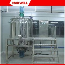 Used Soap Making Machine,Used Machines For Soap,Soap Packaging Machine