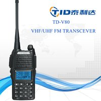 TD-V80 walkie talkie made in china high gain hf/vhf/uhf mobile radio transceiver